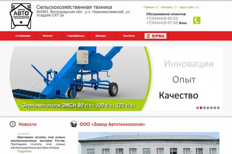 Запчасти для трактора МТЗ - agroru.com